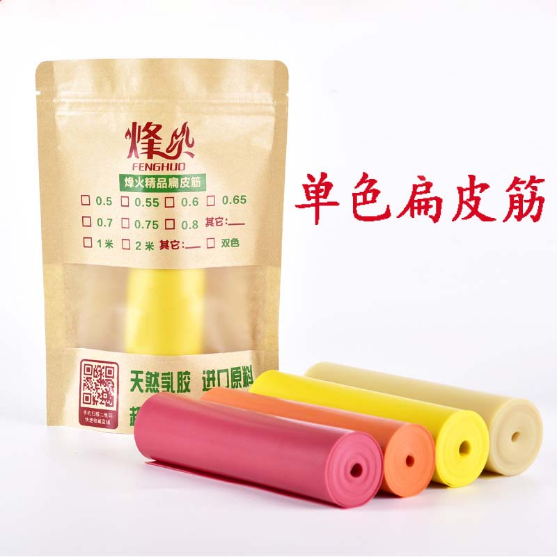 2m High Quality Slingshots Rubber Band 0.5-1.0mm Thickness Slingshot Flat Elastic Rubber Band Hunting Catapult Shooting