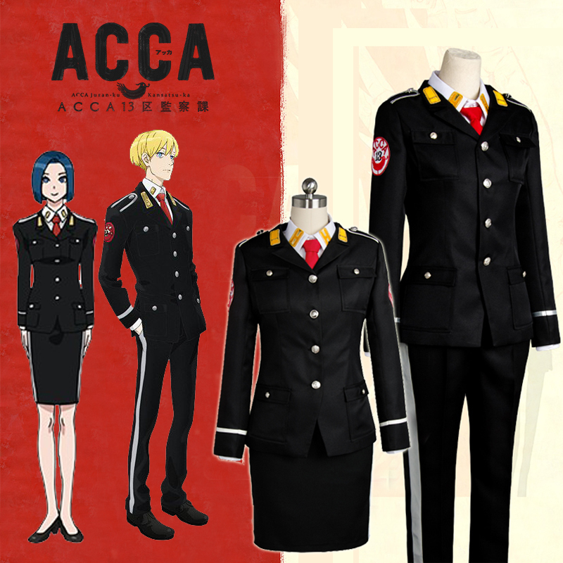 Anime ACCA 13gu Kansatsuka Center Jean Otus Aroli Male and Female style Work Uniform customize Any size Full set cosplay costume