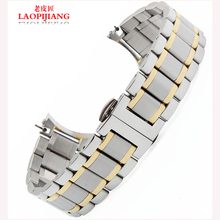 liaopijiang Wholsale Watchband 19mm 20mm 21mm 22mm watch Bracelets high quality stainless steel watch Accessories
