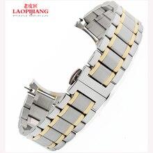 Liaopijiang Оптовой Ремешок Для Часов 19 мм 20 мм 21 мм 22 мм часы Браслеты из высококачественной нержавеющей стали, часы, Аксессуары