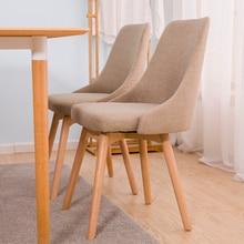 Скандинавский домашний стул современный простой деревянный книжный стол и стулья для отдыха на заднем сиденье из ткани Художественный Обеденный стул переговорное кресло
