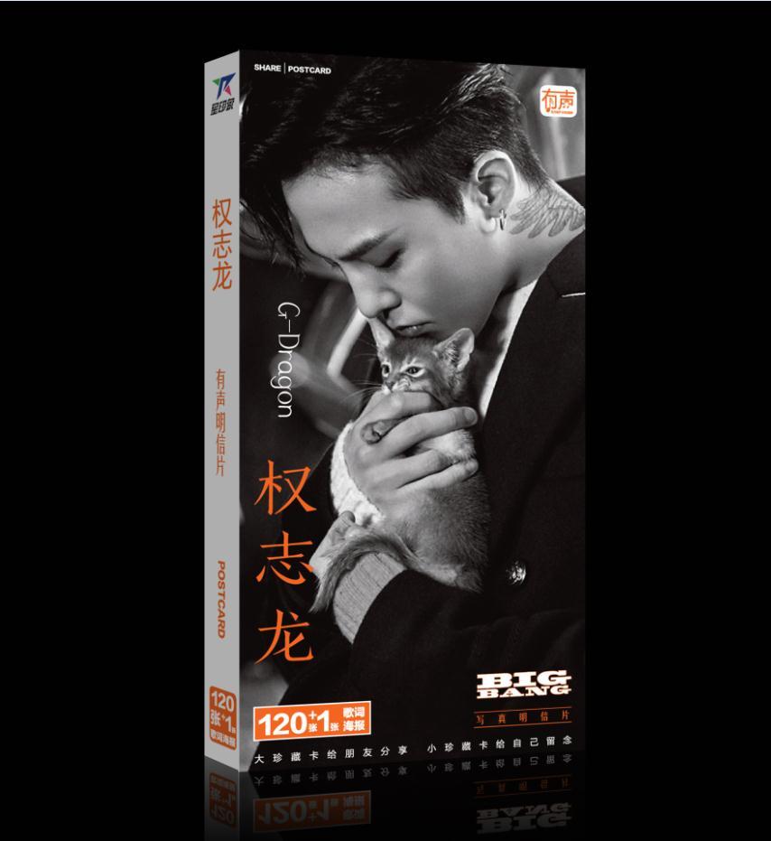 Kpop populaire G-Dragon étoiles Bigbang album GD 120 + 1 pcs carte postale Paroles K-pop Bigbang Photo LOMO carte livre Cadeau souvenir Autocollant
