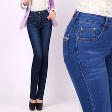 2015 new winter plus mast yards fat MM waist straight jeans female mode