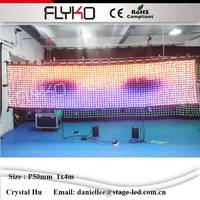 New flexible soft dmx rgb led star cloth curtain P5cm 4x1m