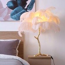Скандинавский медный пластик Золотая настольная лампа страусиное перо прикроватная лампа высокого качества ручной работы Тиффани лампы Американский ретро кровать лампа
