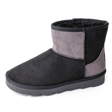 shoes boots fur LP01