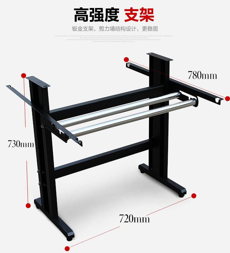 SAGA 720I/720IP/720II/720IIP Contour cut function ,basket ,floor stand for SAGA cutting plotter cutting ploter blade protection mat free shiping for saga plotter