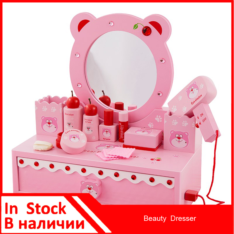 Onshine Cherry Bear Beauty Dressing Table Baby Blue Pretend Play Furniture Toy Cultivate Aesthetic Ability Communication Ability classic world pink princess mirror wooden toy female baby child pretend play vanity dressing table toys furniture for girl