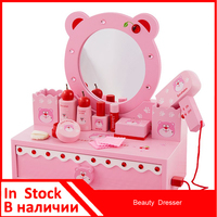 Onshine Cherry Bear Beauty Dressing Table Baby Blue Pretend Play Furniture Toy Cultivate Aesthetic Ability Communication Ability