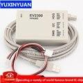 EV2300 для устройства обнаружения буферной батареи разблокировка программного обеспечения