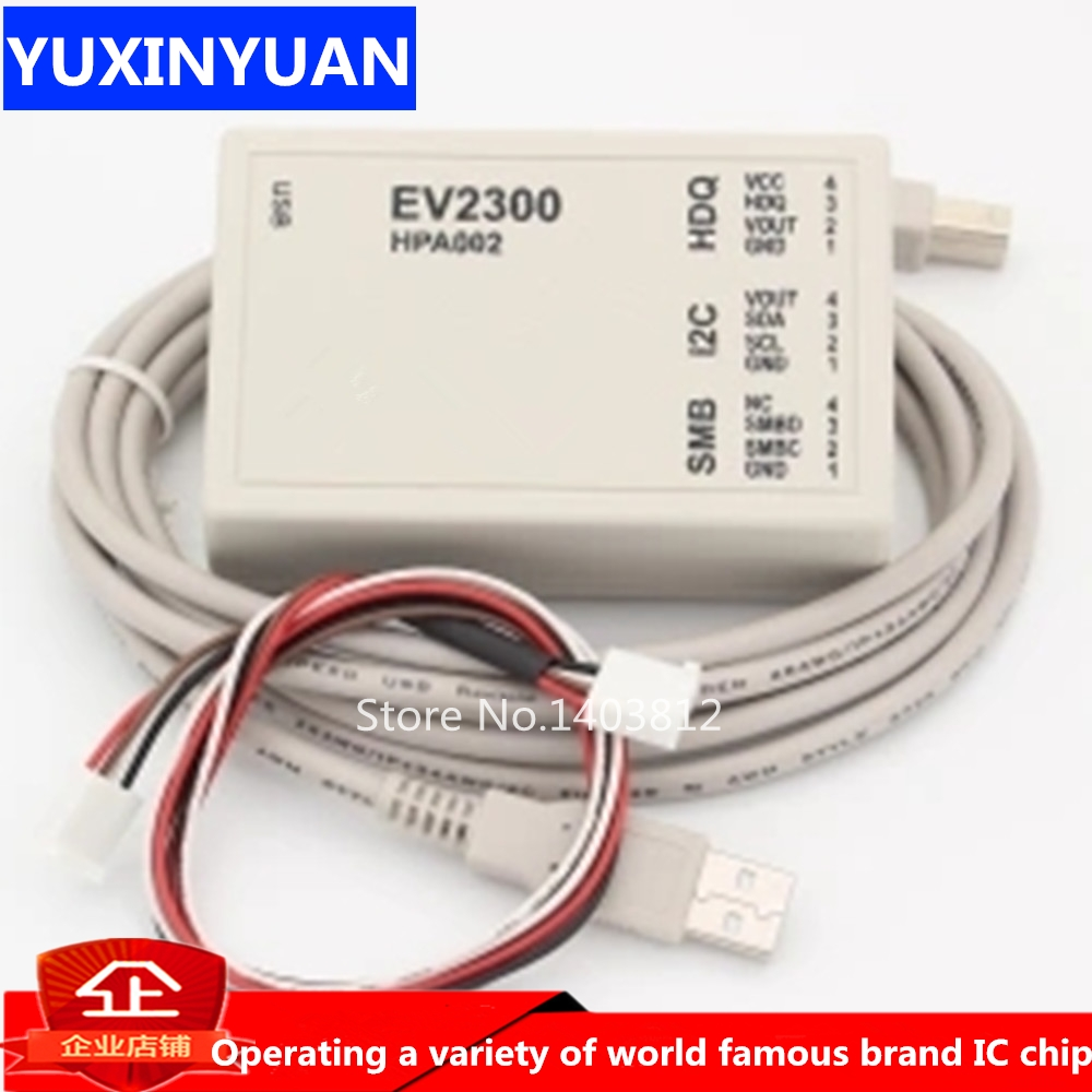 EV2300 for buffer battery detection device software Unlock