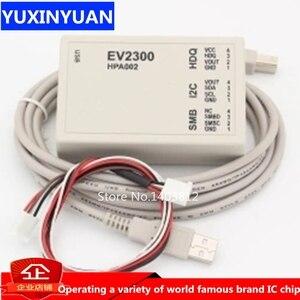 Image 1 - EV2300 voor buffer batterij detectie apparaat software Unlock