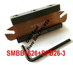 Bezpłatna dostawa SPB26-3 NC belki nożowej i SMBB1626 Głowica rewolwerowa CNC zestaw tokarka maszyna do cięcia narzędzie uchwyt stojak na SP300/ ZQMX3N11