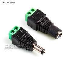 5 пар (5 шт. женский + 5 шт. мужской) мужской женский 5.5×2.1 мм DC Мощность 12 В 24 В Jack адаптер Разъем CCTV