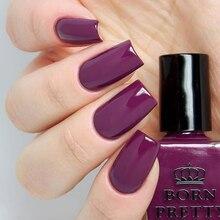 10ml Nail Polish Pure Color Purple