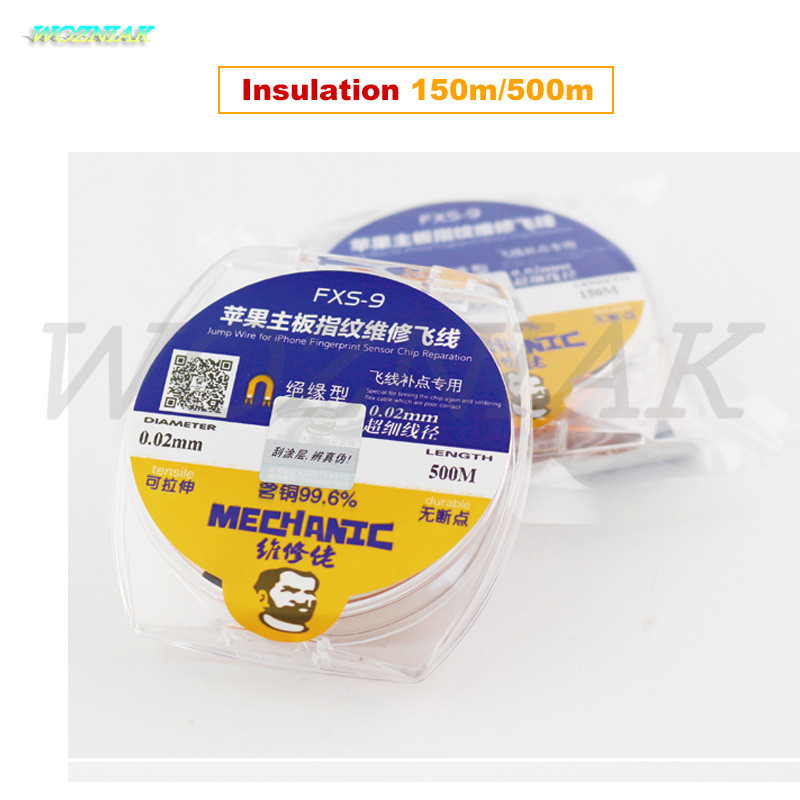 WOZNIAK Chip Conductor Line Insulation Fly Line For IPhone Bga Logical Motherboard Fingerprint Flying Special Repair Copper Wire
