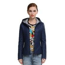 2016 Моды зимнее пальто Новый женский Тонкий тонкий конфеты цвет с капюшоном проложенный с длинным рукавом куртки вниз Топы