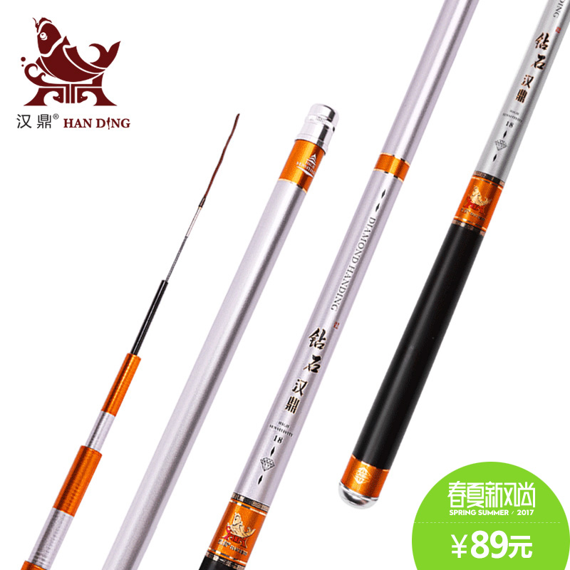 Relied diamond fishing rod carbon ultra-light ultra hard taiwan fishing rod 28 rod fishing tackle fishing rod hand pole set carbon fishing rod carptelescopic fishing rod mixture 8 section hard fishing pole tackle