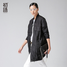 Toyouth 2017 New Arrival Women Summer Jacket Fashion Letter Printed Solid Coat Female Loose Patchwork Long Jacket