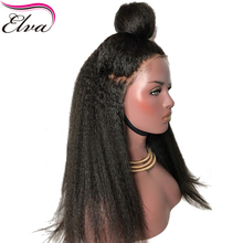 Kinky Straight Lace Front Human Hair Wigs Pre Plucked Hairline Brazilian Lace Front Wig With Baby Hair Elva Remy Human Hair Wig