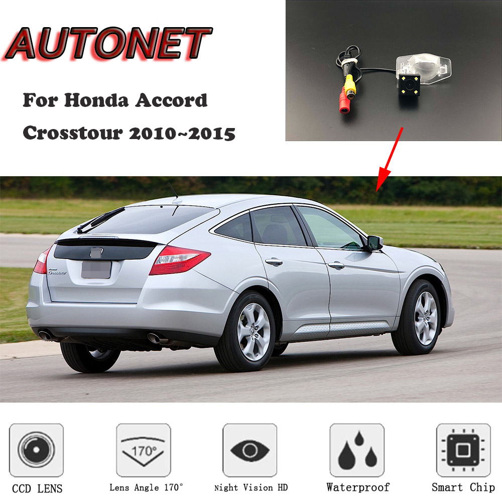 AUTONET HD Night Vision Backup Rear View Camera For Honda Accord Crosstour 2010~2015 CCD/license Plate Camera