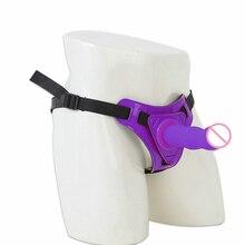 Принадлежности для одежды Lala Silicone имеет упаковочную коробку