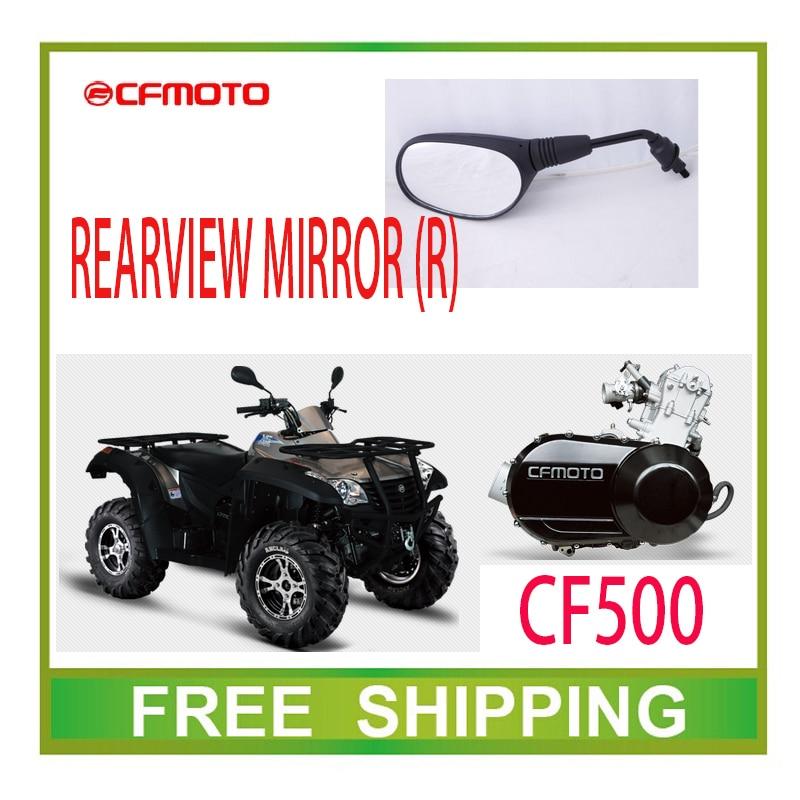 500CC ATV UTV CFMOTO CF MOTO RIGHT LEFT REARVIEW CF500 mirror accessories free shipping стоимость