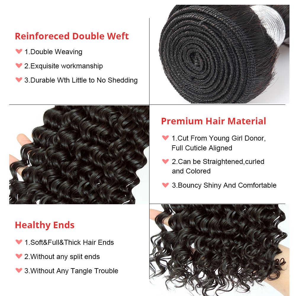 Deep Wave Brazilian Virgin Hair Weave Bundles With Closure 100% Human Hair Bundle Loose 1/3/4 pcs Raw Dolago Hair Curly Products