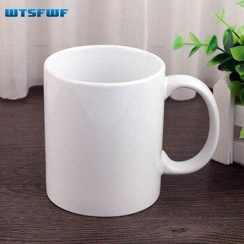 Wtsfwf DIY Customized White Mugs 11OZ Sublimation Mugs Heat Press Mugs White Mug Heat Press