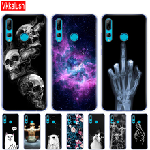 Case For Huawei P Smart 2019  Silicon Soft TPU Back Cover Plus Z Bumper