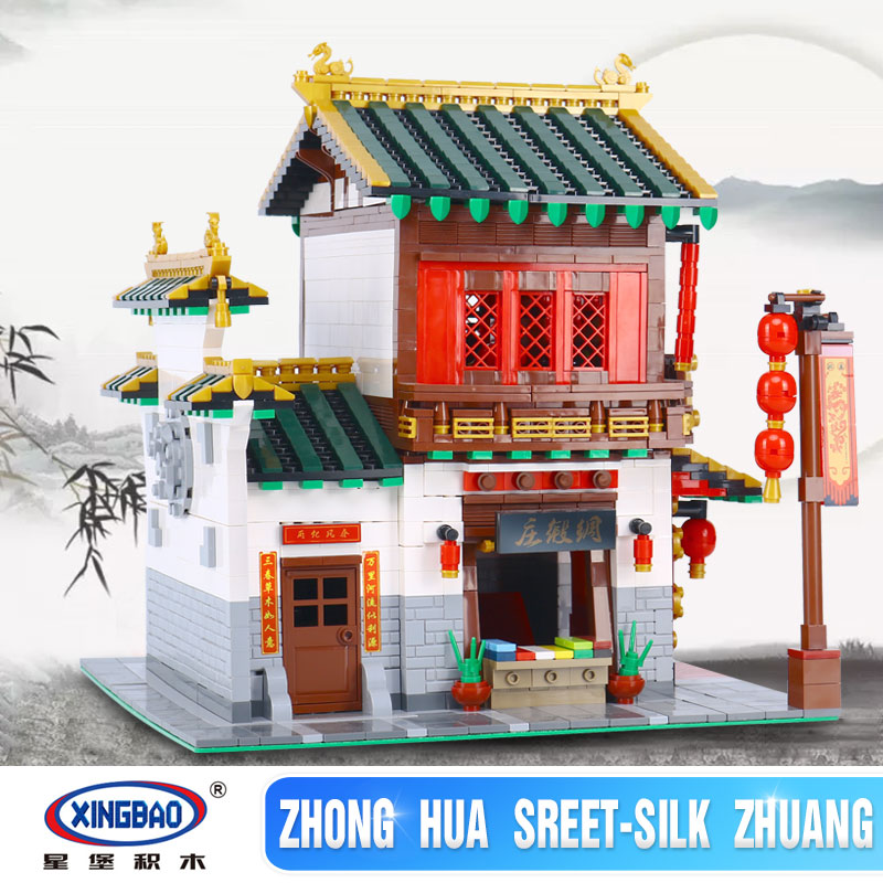 New XingBao 01001 Creative Chinese Style The Chinese Silk and Satin Store Set Building Blocks Bricks Children Toys Model Gifts wange the china hui style architecture model building blocks classic chinese house educational toys for children gifts 5310