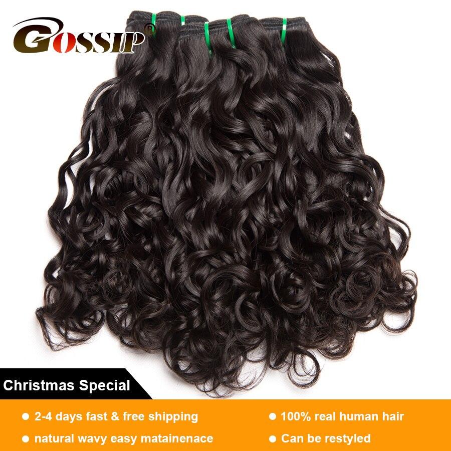 Water Wave Bundels Human Hair Extensions 100% Echt mensenhaar Bundels - Mensenhaar (voor zwart) - Foto 2