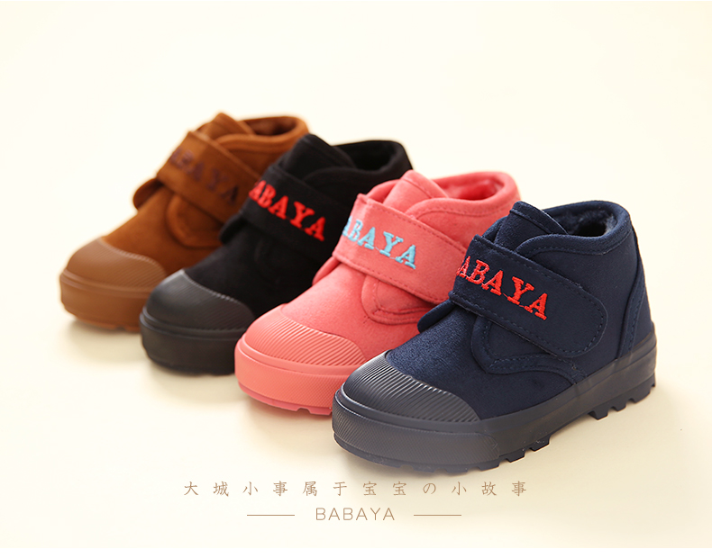 2016 brand new warm flock thick berber fleece plush infantile boys sport sneaker children girls winter shoes kids boy snow boots kelme 2016 new children sport running shoes football boots synthetic leather broken nail kids skid wearable shoes breathable 49