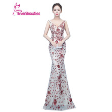 Sequins Long Mermaid Evening Dresses V Neck Backless Prom Gowns Bling Sexy Formal Party Dresses Sleeveless Abendkleider 2017