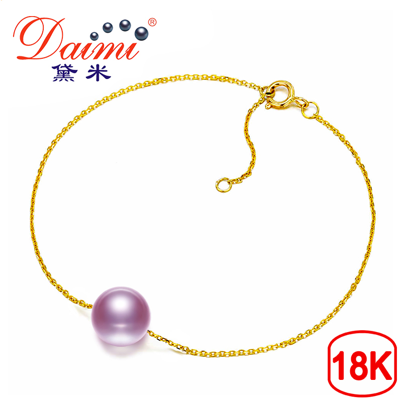 DAIMI 7-7.5mm Round Freshwater Pearl Bracelet 18k Yellow Gold Chain Bracelet White/Pink/Purple Braclelt
