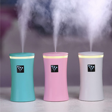 230ML Ultrasonic Humidifier USB Car Humidifier Mini Aroma Essential Oil Diffuser Aromatherapy Mist Maker Home Office