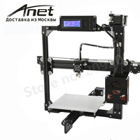 Black Anet A2 Reprap Prusa I3 3d Printer Aluminium Metal Frame LCD Display PLA 8G SD