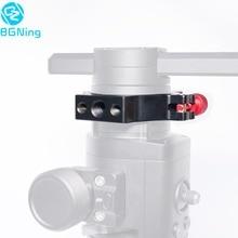 안정기 확장 클립 링 어댑터 장착 모니터 DJI Ronin S Gimbal SLR 카메라 용 마이크 LED 라이트 사진 액세서리