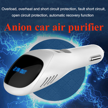 2019 Car Air Purifier Anion Ionizer Negative Ions Air Purifier Dust Smoke PM2.5 Formaldehyde Remover Dual USB Charger oxygen bar