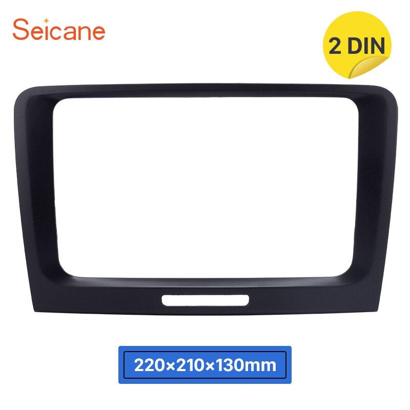 Seicane Black 220 *130 * 210mm 2 Din Car DVD Radio Fitting Adaptor Panel Fascia Frame for Skoda Superb
