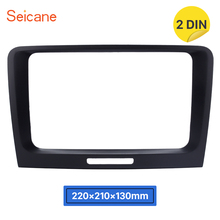Seicane Black 220 *130 * 210mm 2 Din Car DVD Radio refitting Dash Panel Fascia Frame for 2009 2010 2011 2012 2014 Skoda Superb