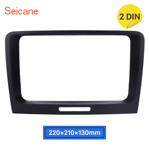 Image 1 - Seicane Black 220 *130 * 210mm 2 Din Car DVD Radio refitting Dash Panel Fascia Frame for 2009 2010 2011 2012 2014 Skoda Superb