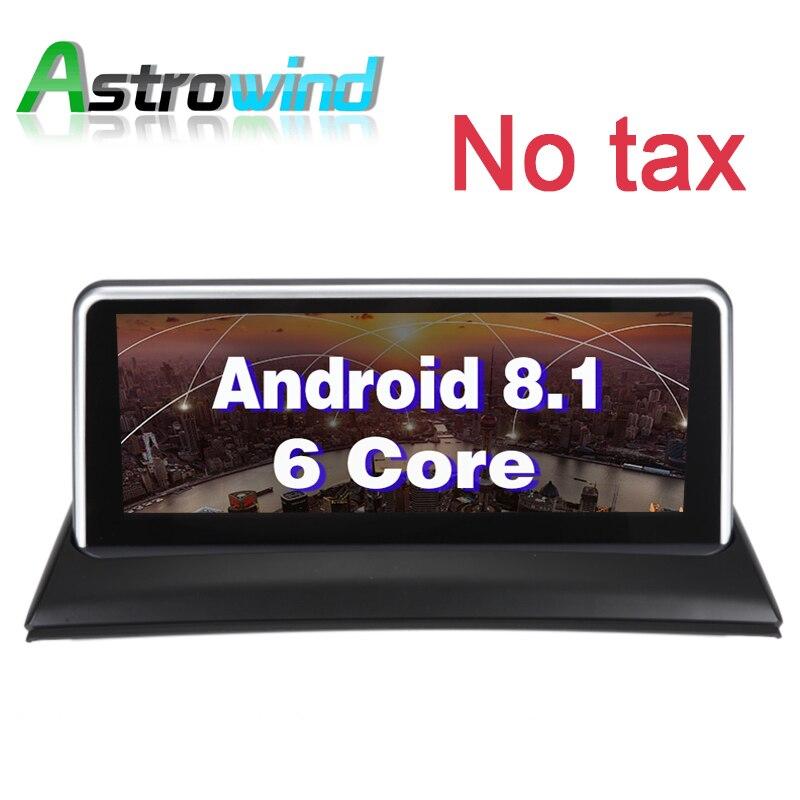 10.25 pouces 6 Core 2G RAM 32G ROM Android 8.1 Système Voiture navigation gps Médias Stéréo Radio Pour BMW x3 E83 2004-2009