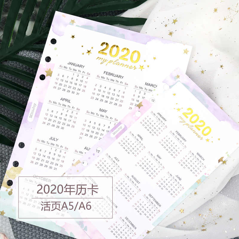 Fromthenon 2020 Year Calendar Divider Home Page Watercolor Refill for Spiral Planner A5A6 Diary Accessories School Stationery