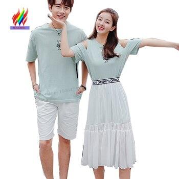 Couple Matching Outfit Shirt Dress Classic Boyfriends and Girlfriends Valentine's Gift Cute Girls Green Open Off Shoulder Dress