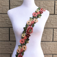 Adorno de encaje floral de colores, 1 yarda, 7,5 cm, decoración para el cabello hecha a mano, aplique de encaje para boda, vestido, tejido de encaje para faldas