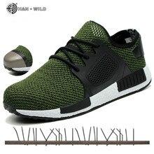 Рабочая защитная обувь для мужчин и женщин; летняя дышащая легкая обувь со стальным носком; защитная обувь; кроссовки