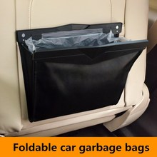 Portable Car Back Seat PU Leather Rubbish Organizer