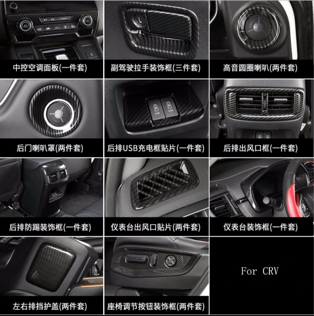 For Honda CRV 2017 Luxury Carbon fiber color Car All Kinds of Interior Accessories Cover Trim Frame Decoration car accessories executive car