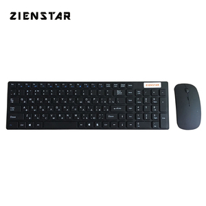 Image 1 - Zienstar  Russian 2.4G Wireless keyboard mouse  combo  with  USB Receiver for Desktop,Computer PC,Laptop and Smart TV